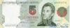 5 Песо выпуска 1993 года, Аргентина. Подробнее...