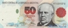 50 Песо выпуска 1992 года, Аргентина. Подробнее...