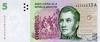 5 Песо выпуска 1998 года, Аргентина. Подробнее...