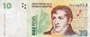 10 Песо выпуска 1998 года, Аргентина. Подробнее...