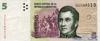 5 Песо выпуска 2002 года, Аргентина. Подробнее...