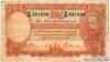 10 Шиллингов выпуска 1936 года (P-21), Австралия. Подробнее...