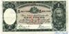 1 Фунт выпуска 1933 года (P-22), Австралия. Подробнее...