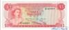 3 Доллара выпуска 1968 года, Багамы. Подробнее...