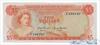 5 Долларов выпуска 1968 года, Багамы. Подробнее...