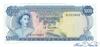 100 Долларов выпуска 1974 года, Багамы. Подробнее...