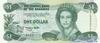1 Доллар выпуска 1974 года, Багамы. Подробнее...