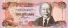 5 Долларов выпуска 1997 года, Багамы. Подробнее...