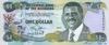 1 Доллар выпуска 2001 года, Багамы. Подробнее...