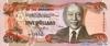 5 Долларов выпуска 2001 года, Багамы. Подробнее...
