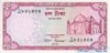 10 Така выпуска 1978 года, Бангладеш. Подробнее...