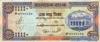 100 Така выпуска 1982 года, Бангладеш. Подробнее...