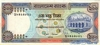 100 Така выпуска 1984 года, Бангладеш. Подробнее...