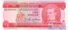 1 Доллар выпуска 1973 года, Барбадос. Подробнее...