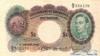 1 Доллар выпуска 1949 года, Барбадос. Подробнее...