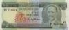 5 Долларов выпуска 1973 года, Барбадос. Подробнее...