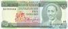 5 Долларов выпуска 1975 года, Барбадос. Подробнее...