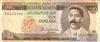 10 Долларов выпуска 1973 года, Барбадос. Подробнее...