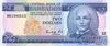2 Доллара выпуска 1986 года, Барбадос. Подробнее...