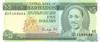 5 Долларов выпуска 1986 года, Барбадос. Подробнее...