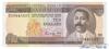 10 Долларов выпуска 1986 года, Барбадос. Подробнее...