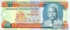 50 Долларов выпуска 1989 года, Барбадос. Подробнее...