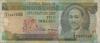 5 Долларов выпуска 1995 года, Барбадос. Подробнее...
