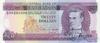 20 Долларов выпуска 1993 года, Барбадос. Подробнее...