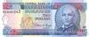 2 Доллара выпуска 1995 года, Барбадос. Подробнее...