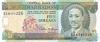 5 Долларов выпуска 1993 года, Барбадос. Подробнее...