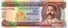 10 Долларов выпуска 1995 года, Барбадос. Подробнее...