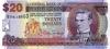 20 Долларов выпуска 1997 года, Барбадос. Подробнее...