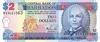 2 Доллара выпуска 1998 года, Барбадос. Подробнее...