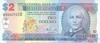 2 Доллара выпуска 1999 года, Барбадос. Подробнее...