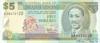 5 Долларов выпуска 1998 года, Барбадос. Подробнее...