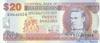 20 Долларов выпуска 1998 года, Барбадос. Подробнее...
