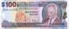 100 Долларов выпуска 1998 года, Барбадос. Подробнее...