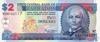 2 Доллара выпуска 2000 года, Барбадос. Подробнее...