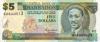 5 Долларов выпуска 2000 года, Барбадос. Подробнее...
