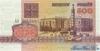 500 Рублей выпуска 1992 года, Беларусь. Подробнее...