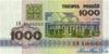 1000 Рублей выпуска 1992 года, Беларусь. Подробнее...