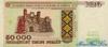 50000 Рублей выпуска 1995 года, Беларусь. Подробнее...