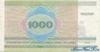 1000 Рублей выпуска 1998 года, Беларусь. Подробнее...