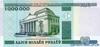 1000 Рублей выпуска 1999 года, Беларусь. Подробнее...