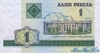 1 Рубль выпуска 2000 года, Беларусь. Подробнее...