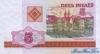 5 Рублей выпуска 2000 года, Беларусь. Подробнее...