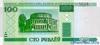 100 Рублей выпуска 2000 года, Беларусь. Подробнее...