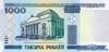 1000 Рублей выпуска 2000 года, Беларусь. Подробнее...