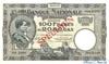 100 Франков выпуска 1927 года, Бельгия. Подробнее...