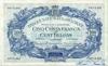500 Франков выпуска 1934 года, Бельгия. Подробнее...